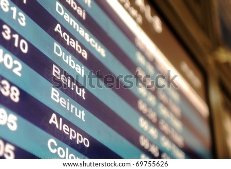 Airport Arrivals Departure Board - stock photo