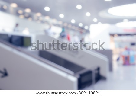 Airport, Business, Built Structure, People, Modern - stock photo