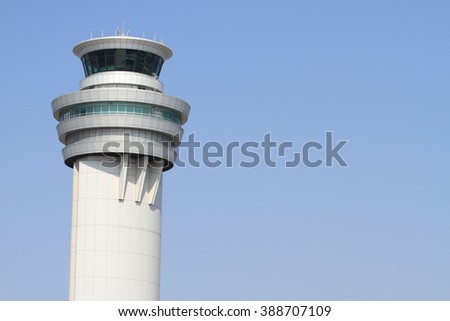 Airport control tower at tokyo international airport