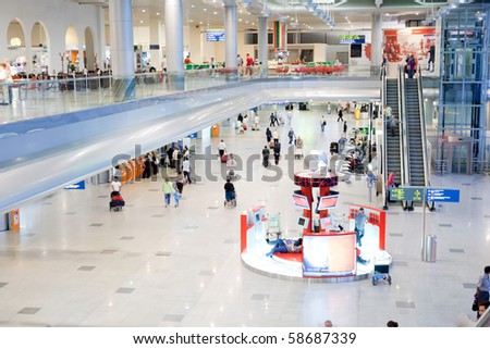 Airport (Domodedovo, Moscow) - stock photo