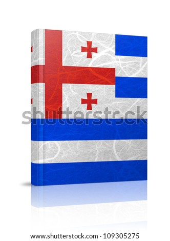Ajaria flag book. Mulberry paper on white background.