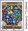 AJMAN - CIRCA 1971: A stamp printed in Ajman shows the horoscope sign of Sagittarius, series is devoted to the frescoes in the cathedral of Notre Dame, circa 1971 - stock photo
