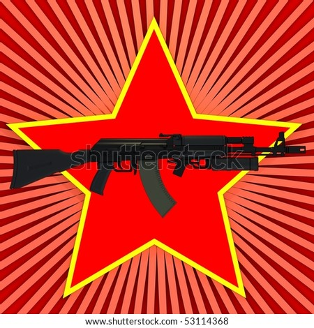 AK47/74 rifle with red star