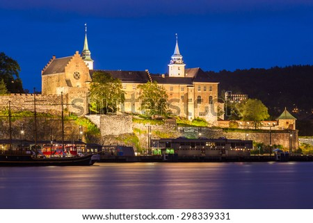 Akershus fortress and castle at night in Oslo, Norway. - stock photo