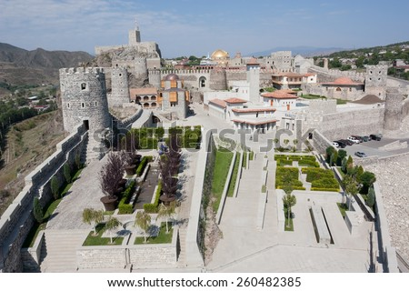 AKHALTSIKHE, GEORGIA -AUGUST 12,2013:The old town (Rabati Castle) in Akhaltsikhe in southern Georgia. The castle was built in the 12th century and it was recently renovated. - stock photo