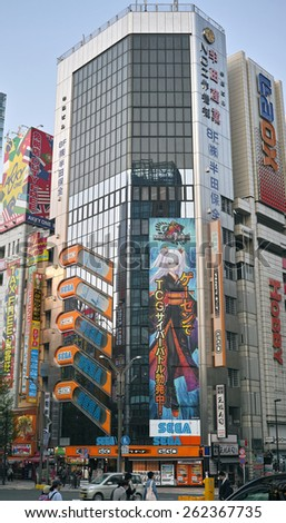 AKIHABARA, TOKYO - APRIL 17, 2014: Otaku goods building in Akihabara (Akiba for short) or Electric Town. Global capital of Otaku, Manga and Anime subculture. Shopping heaven for PC related products.