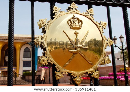 Al A-lam Palace, Oman, Muscat, Sultan palace, coat of arms