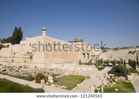 Al-Aqsa Mosque and archeological yard (Davidson Center), Jerusalem old city