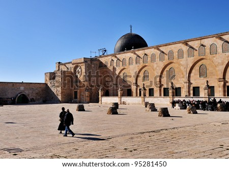 Al-Aqsa Mosque and Worshipers, East Jerusalem - stock photo