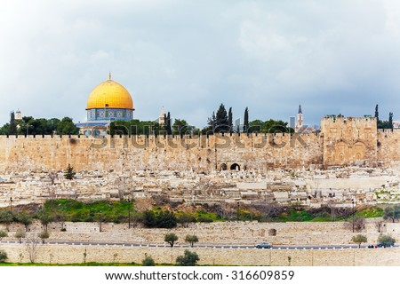 Al-Aqsa Mosque on Temple Mount of Old City, Jerusalem
