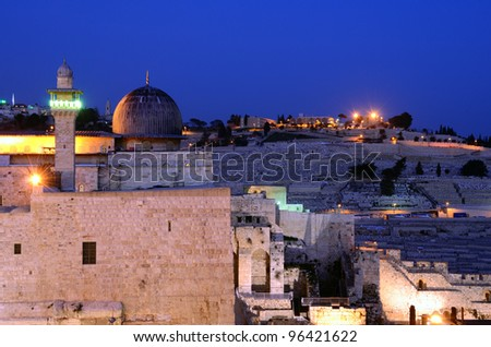Al Aqsa Mosque, the third holiest site in Islam, with Mount of Olives in the background in Jerusalem, Israel. - stock photo
