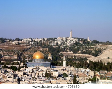 Al aqsa temple mount and wailing wall in Jerusalem Israel - stock photo