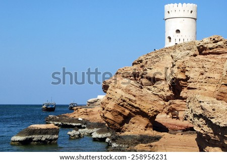 Al Ayjah watchtowe overlooking the Indian ocean in the fishing village of Sur in the Sultanate of Oman in the Middle East. - stock photo
