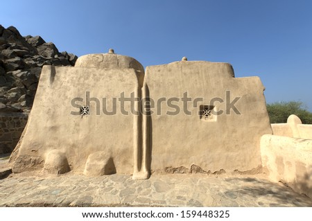 AL Bidyah Mosque in Fujairah United Arab Emirates - stock photo