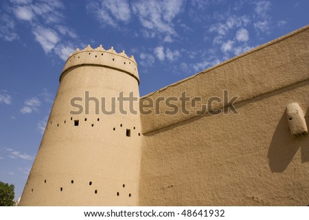 Al Masmak fort, Riyadh,  Saudi Arabia - stock photo