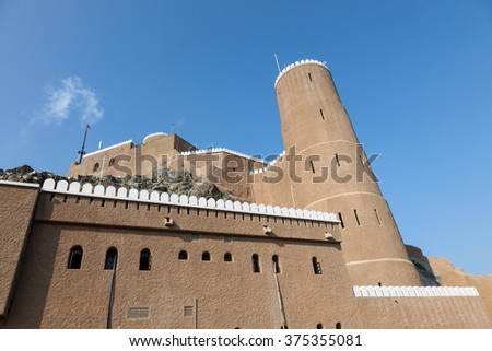 Al Mirani fort in the old town of Muscat. Sultanate of Oman, Middle East - stock photo
