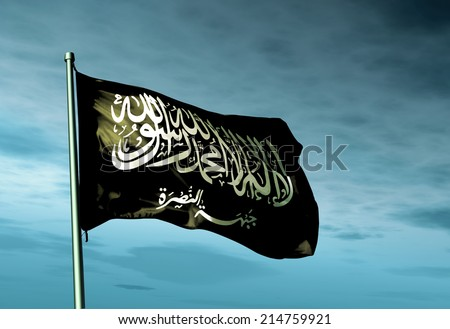 Al-Nusra Front flag waving on the wind - stock photo