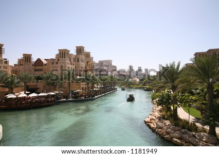 Al Qasr resort Jumeirah - stock photo