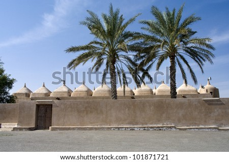 Al Samooda mosque, Jalan Bani Bu Ali, sultanate Oman - stock photo
