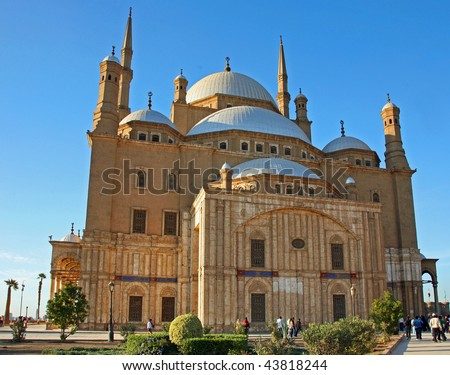 Alabaster Mosque of Mohamed Ali in Cairo, Egypt - stock photo