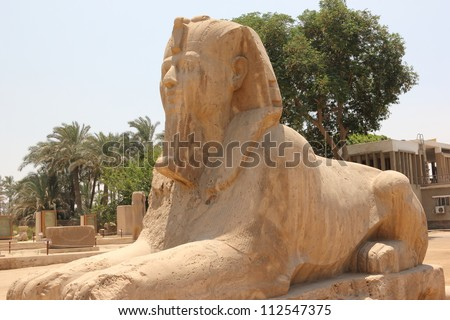 Alabaster Sphinx of Memphis. The Sphinx of Memphis is a stone sphinx located near the remains of Memphis, Egypt. - stock photo