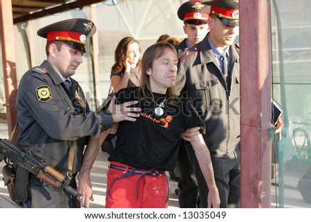 Alain Robert, French climber widely known as spiderman, arrested after climbing up the tallest building in Moscow on September 4, 2007.