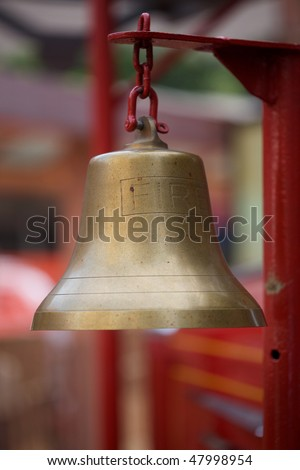 Alarm Bell on Fire Truck - stock photo