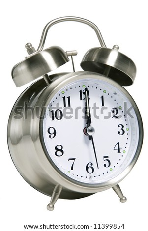 alarm clock showing just past noon or midnight