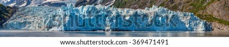 Alaska huge panorama landscape - stock photo