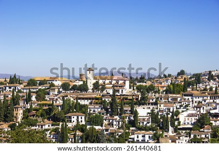 Albaicin (Old Muslim quarter) district of Granada seen from Alhambra Palace.  - stock photo