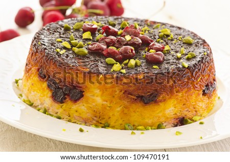 Albaloo Polow persian rice with sour cherries - stock photo
