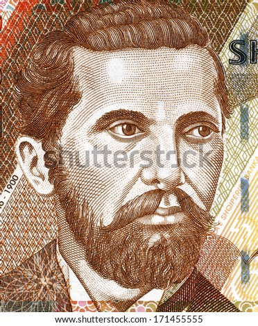 ALBANIA - CIRCA 2007: Naim Frasheri (1846-1900) on 200 Leke 2007 Banknote from Albania. Albanian poet and writer.