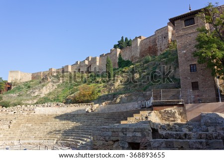 Alcazaba Fortress and Roman Theater in Malaga, Spain