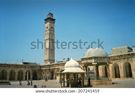 ALEPPO, SYRIA - APRIIL 21: Great Mosque on April 21, 1993, Aleppo, Syria, Aleoppo was once a city rich in cultural heritage, now ruined by the civil war. - stock photo