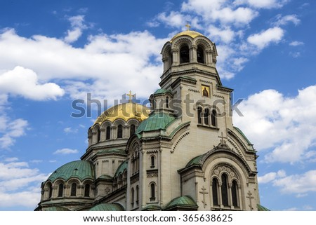 Alexander Nevsky Cathedral in Sofia - stock photo