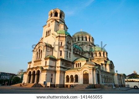 Alexander Nevsky orthodox cathedral in Sofia, Bulgaria - stock photo