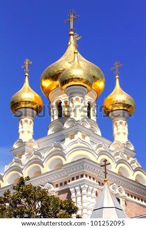 Alexander Nevsky Orthodox church with golden domes in Yalta. Crimea. Ukraine. - stock photo
