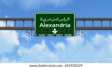 Alexandria Egypt Africa Highway Road Sign