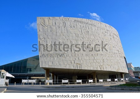 ALEXANDRIA, EGYPT - DECEMBER 7 2015: Bibliotheca Alexandrina is a major library located on the shore of the Mediterranean Sea and was established in 2002.