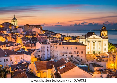 Alfama old town district in Lisbon at night, Portugal