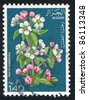 ALGERIA CIRCA 1978: stamp printed by Algeria, shows Apple, circa 1978 - stock photo