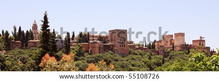 Alhambra and Generalife viewed from Albaicin in Granada, Spain - stock photo