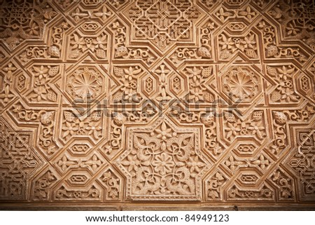 Alhambra de Granada. Arabic relief from Comares facade in Nasrid Palaces - stock photo