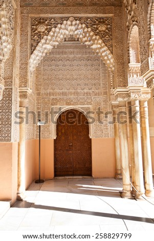 Alhambra de Granada. Corridor in the Court of the Lions - stock photo