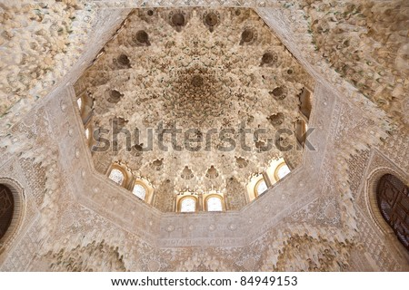 Alhambra de Granada. Vault of The Hall of the Two Sisters, the second main chamber of the Palace of the Lions - stock photo
