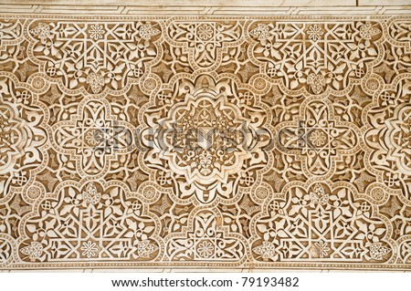 Alhambra Detail - Fine Mosaic - stock photo