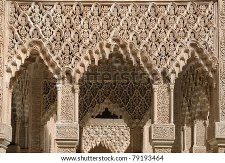 Alhambra Details - Fine Pillars in Nazarene Place - stock photo