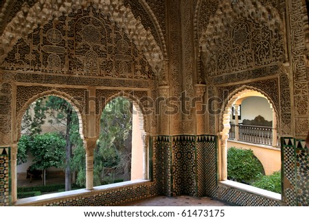alhambra granada - stock photo