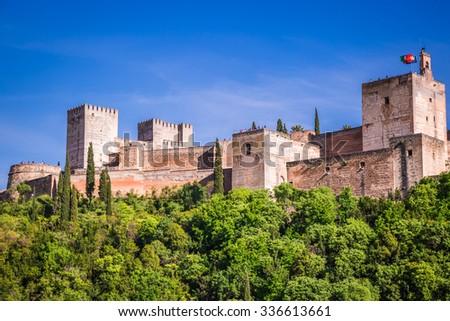Alhambra,Granada, Spain - stock photo