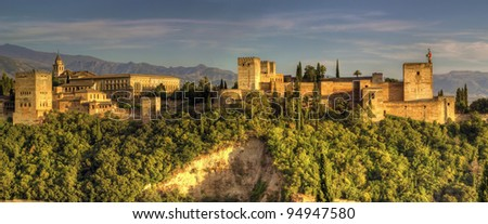 Alhambra, Granada - Spain - stock photo